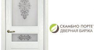 Дверь белая вставка стекло